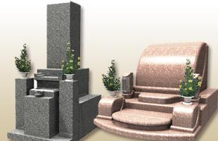 墓石カタログのイメージ