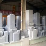墓石展示場・工場