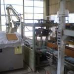 砂利第一工場