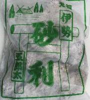 砂利各種 伊勢五郎太5~6寸